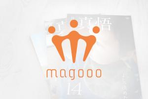 Magoooイメージ