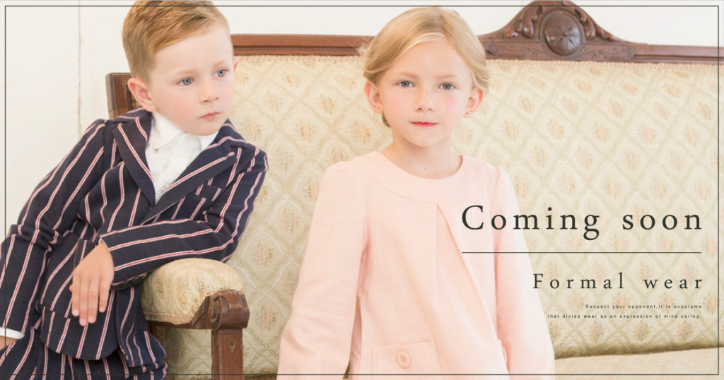 formal_comingsoon