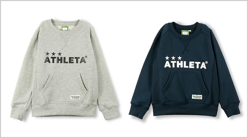 athleta_2-1