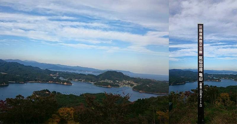 気仙沼 亀山からの眺望