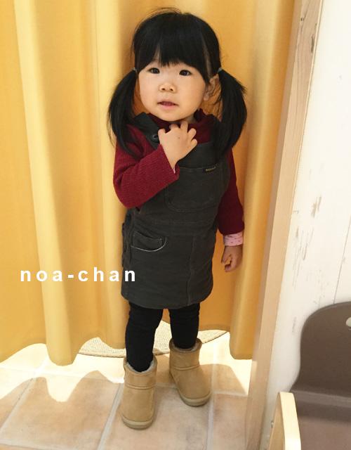 hatsukaichi1_noachan