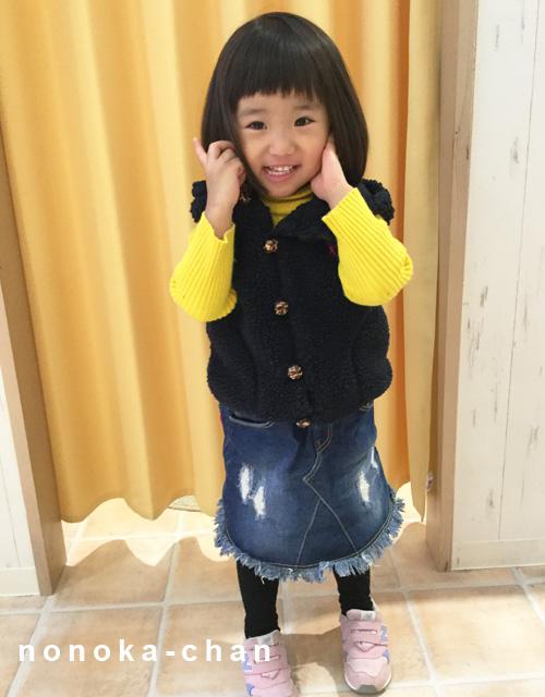 hatsukaichi6_nonokahan