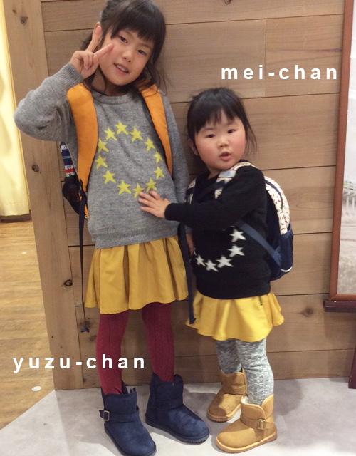 okayama5_yuzuchan_meichan