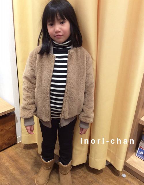 okayama6_inorichan