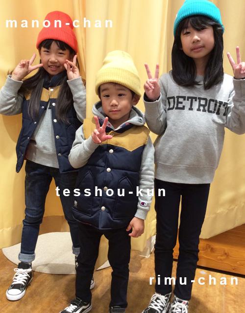 okazaki1_manonchan_tesshokun_rimuchan