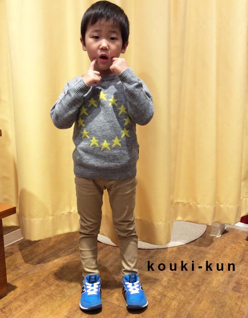 okazaki3_koukikun