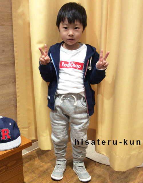 okazaki4_hisaterukun