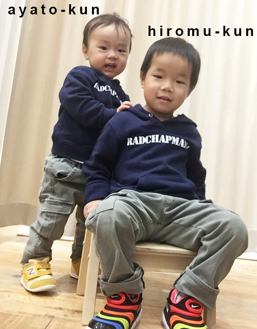 shinmisato1_ayatokun_hiromukun