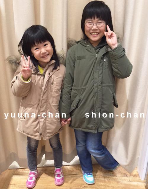 shinmisato2_shionchan_yuunachan