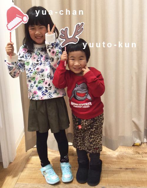 shinmisato3_yuachan_yuutokun