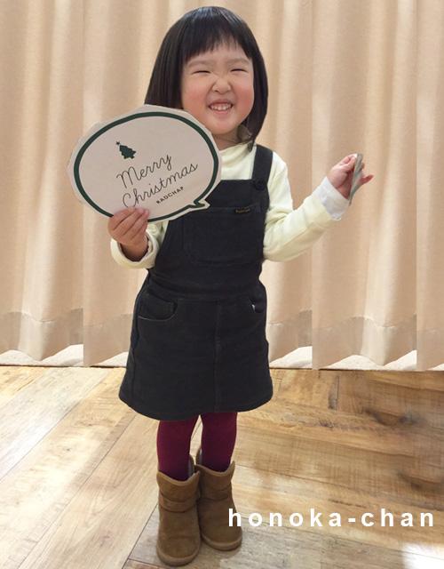 shinmisato4_honokachan