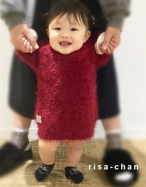 syounan_4risachan