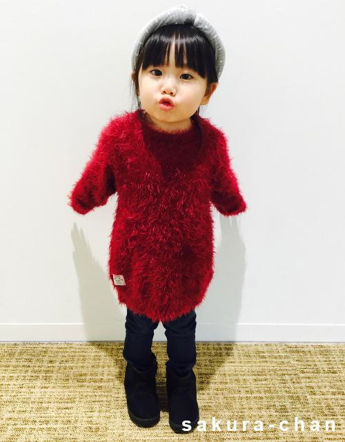 syounan_8sakurachan
