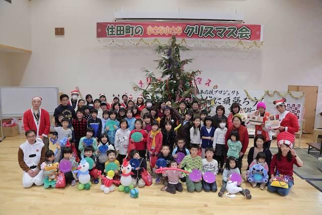住田町のちいさなクリスマス会