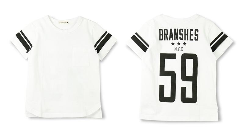 brntshirts_6_2