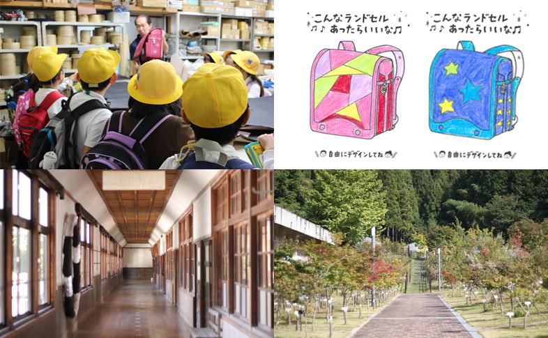 ランドセル展示会「鞄工房山本小学校へようこそ!」のイメージ