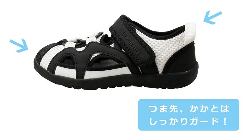watersneaker_1