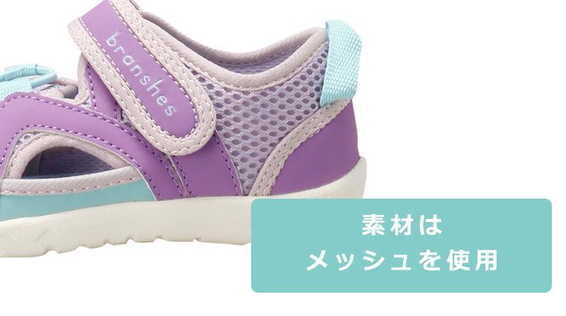 watersneaker_3