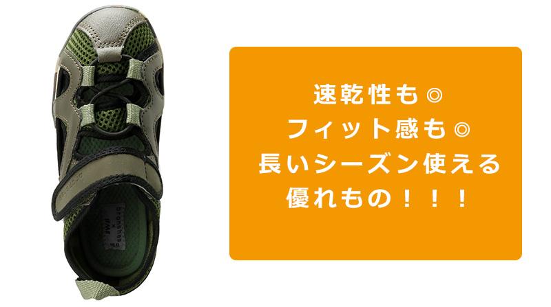 watersneaker_5