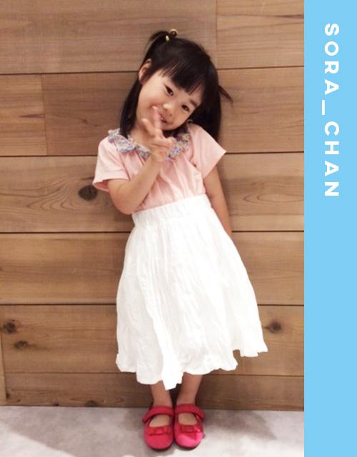 10sora_chan