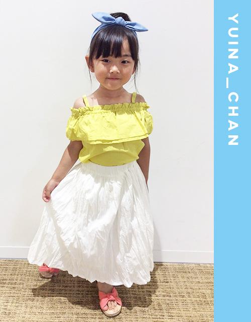 10yuina_chan3