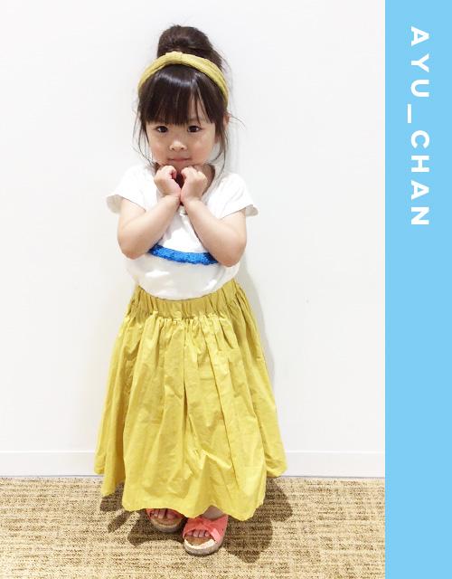 11ayu_chan1