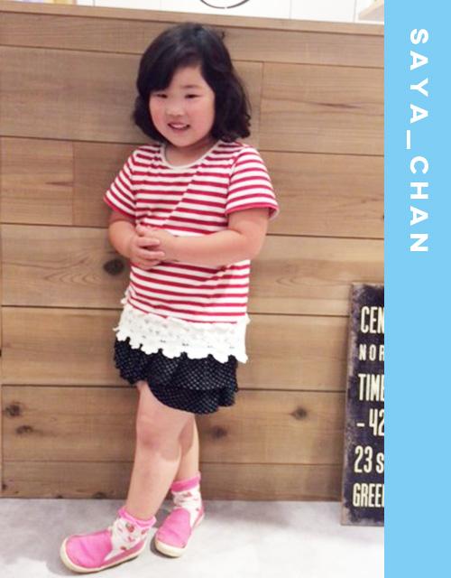 16saya_chan