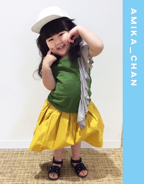 7amika_chan