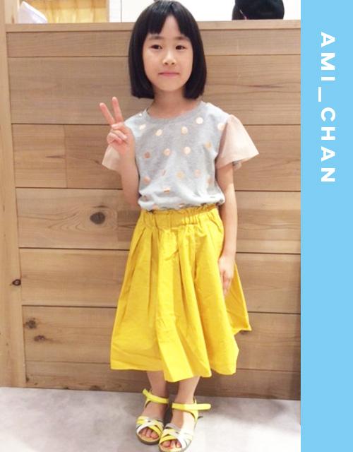 9ami_chan
