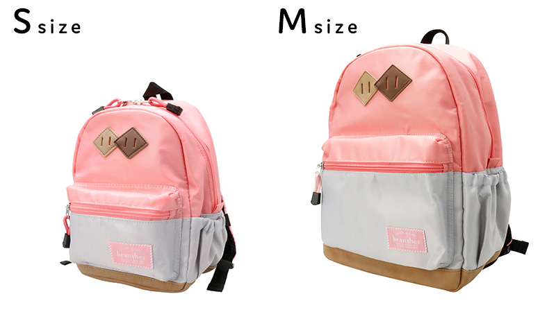 dailybackpack12