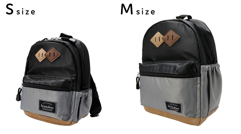 dailybackpack14