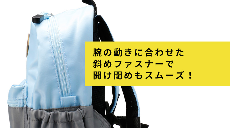 dailybackpack2