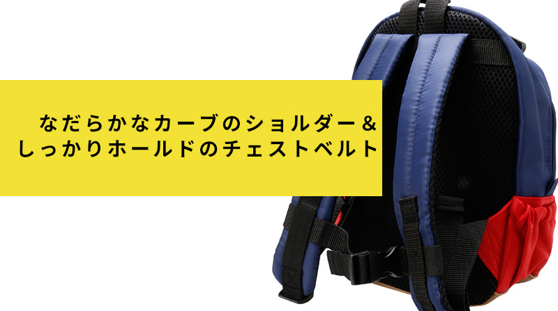 dailybackpack4