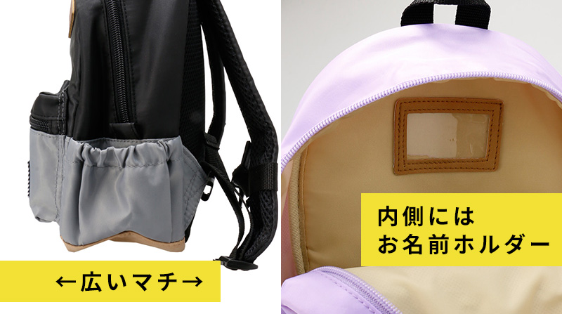 dailybackpack5
