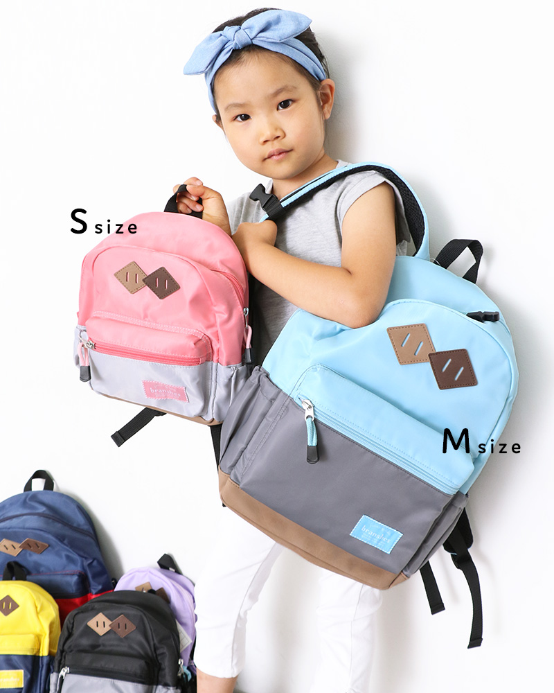 dailybackpack8