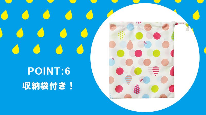 raingoods6