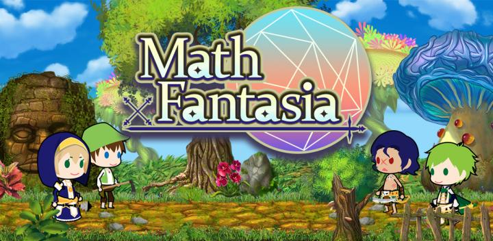算数ファンタジアのオープニング