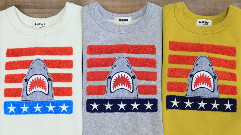 sharksweat1