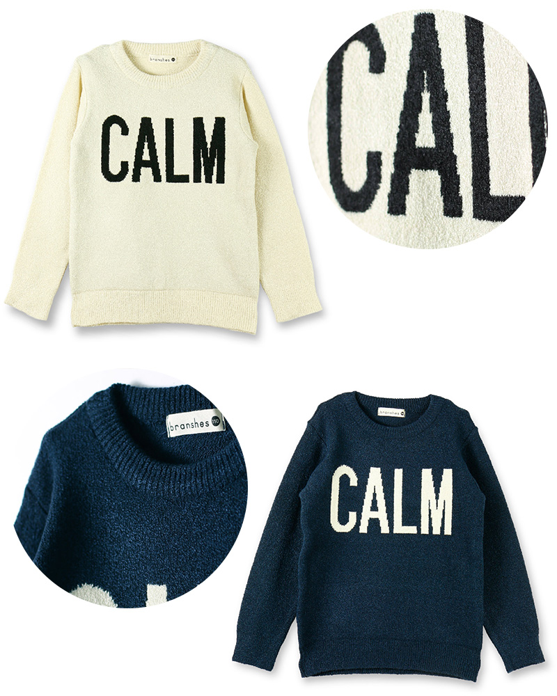 knitcollection4