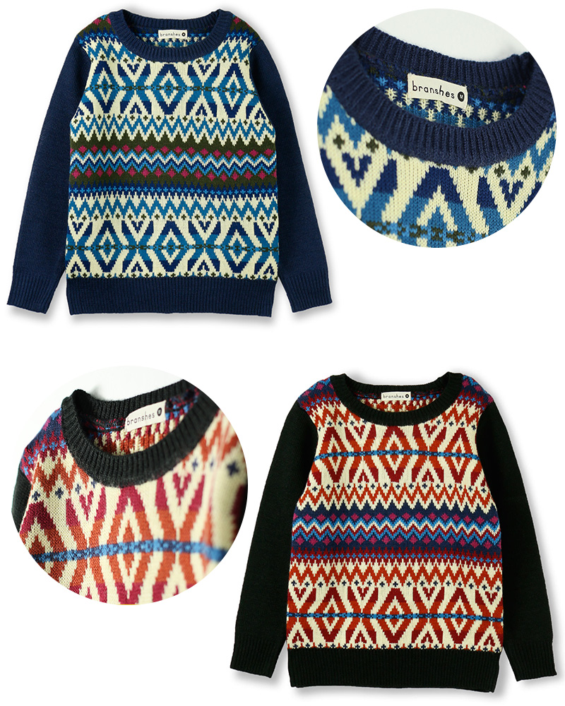 knitcollection8