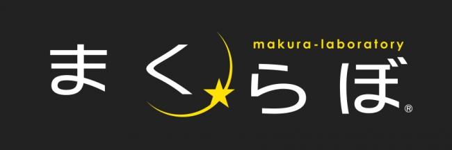makulab_babyバナー
