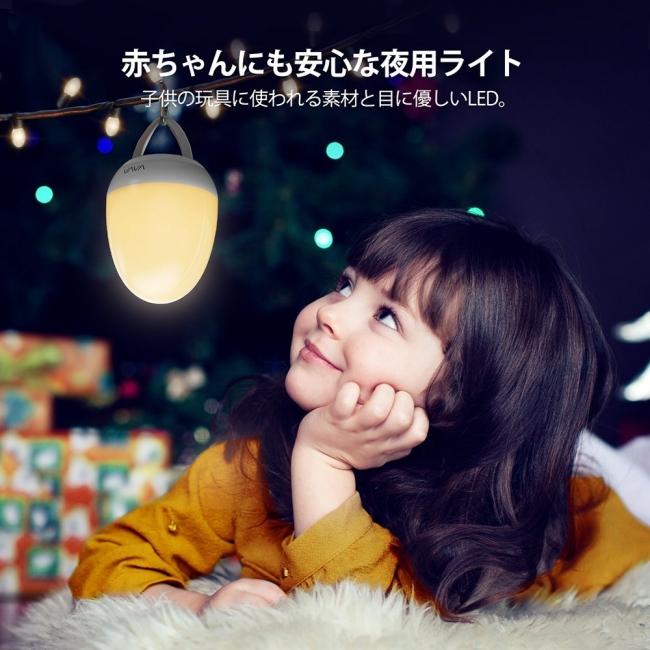 VAVA BABY NIGHT LIGHT VA-CL006