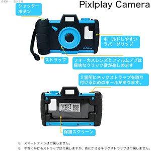 Pixlplay Camera