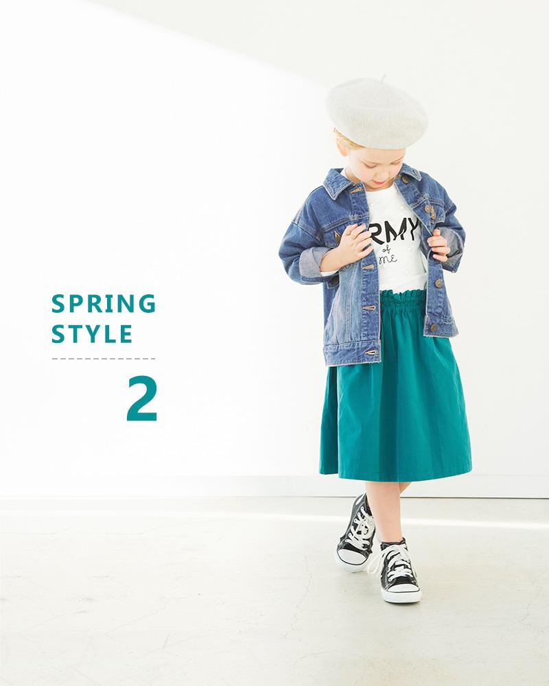 springstylegirl10-1