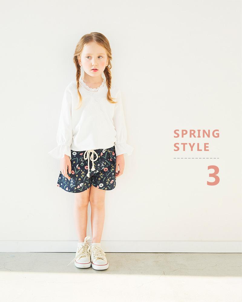 springstylegirl17