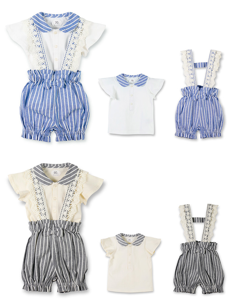 stripeseries11