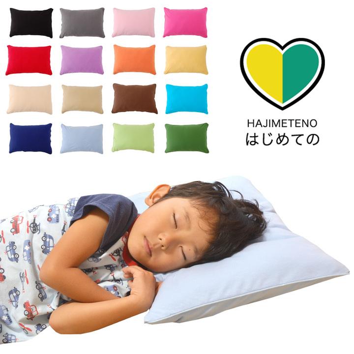 はじめてのジュニア枕バナー