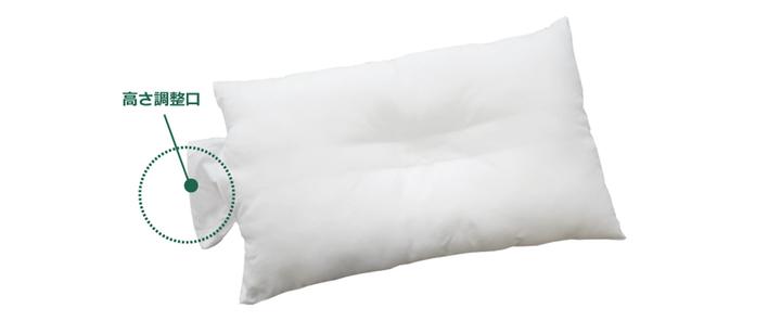 はじめてのジュニア枕の高さ調節