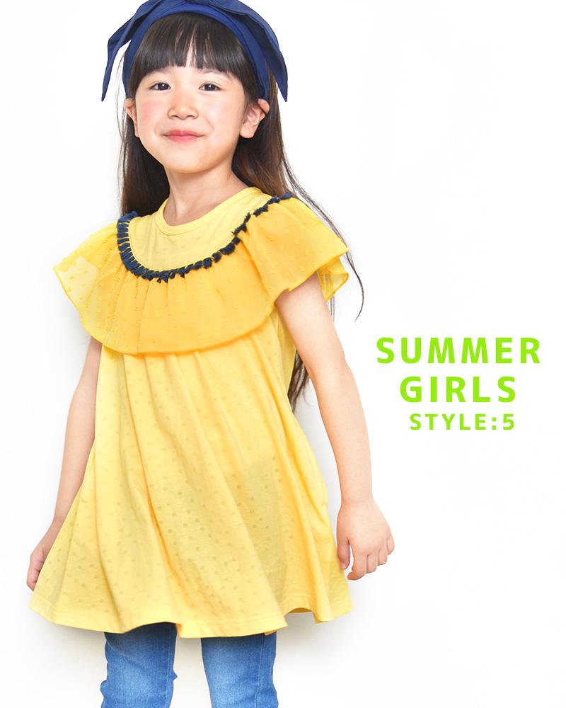 summergirlscollection30