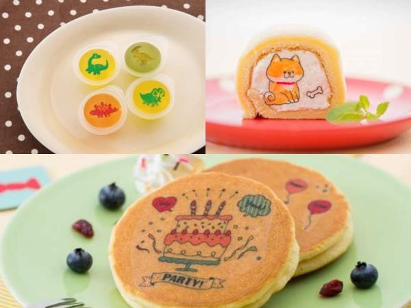 食べられるアート使用例2